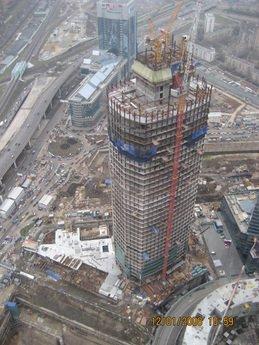 eurasia tower moscow,