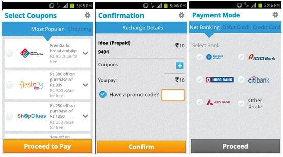 paytm-mobile-app-review-kadva