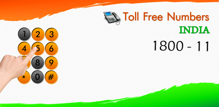 toll fee, toll free numbers, toll free numbers list, indian toll fee numbers, important Toll Free Numbers, list of government toll free numbers in india, toll free number list in india, indian toll free numbers directory, all company toll free no, toll free numbers list, list of toll free numbers of banks in india, all india toll tax free