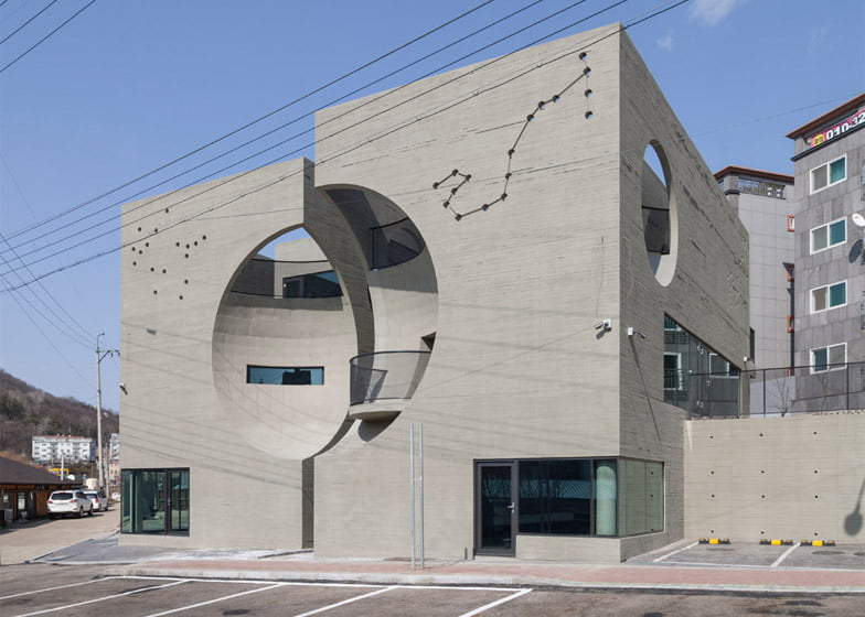 Twin house architectural designs with concrete texture seoul for Architectural design