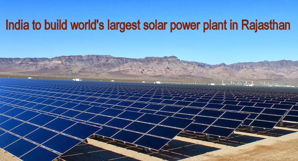 World's largest solar project, _near_Sambhar_lake_Rajasthan, largest solar power plant,