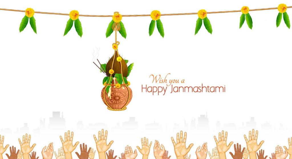 Krishna Janmashtami,