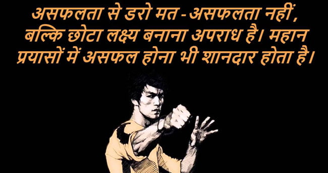 Famous Movie Quotes from Best Bollywood Movies (1)