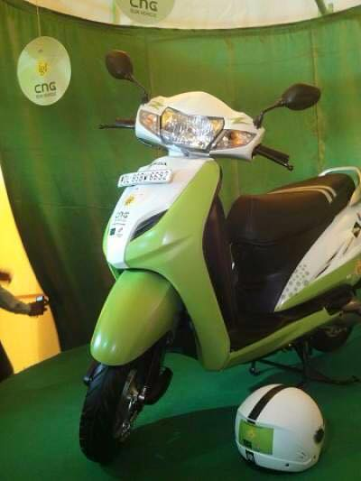 cng honda bike 2