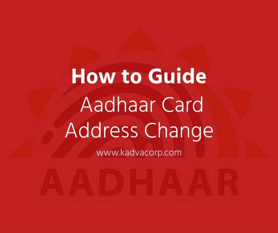 correction in aadhar card