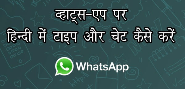 local language on WhatsApp,